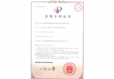 Home Company Products Cert